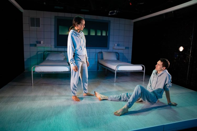 """Review: """"The Effect"""" (Strawdog Theatre Company)"""